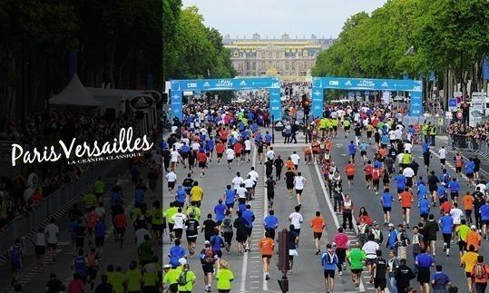 Paris Versailles la Grande Classique